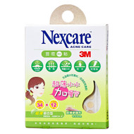 3M Nexcare Acne Care Pimple Stickers Patch 40% Ultra Thin 0.03cm - 46pcs