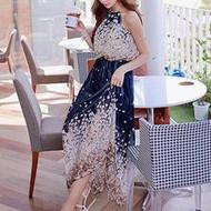 Floral Halter Maxi Dress