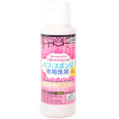 Daiso Detergent Makeup Sponge Puff & Tool Cleansing Lotion