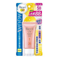Kao Biore UV Aqua Rich Watery BB 3D Effect Cream SPF50 PA+++ Sunscreen