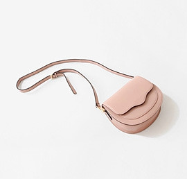 Cute Round Shoulder Bag