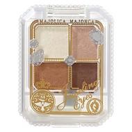 Shiseido Majolica Majorca Jeweling Eyes Eyeshadow - BR792