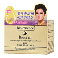 Bio-Essence Bird's Next Nutri-Collagen & Whitening Nourish Cream 50g