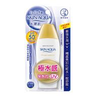 Mentholatum Rohto Skin Aqua UV Super Watery Gel SPF 50+ PA+++ 80g