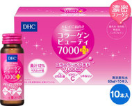 DHC Collagen 7000mg Beauty Drink Supplement 50ml x 10 Bottles