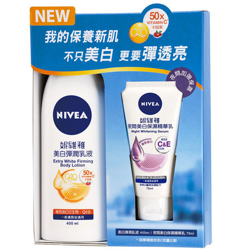 Nivea Night Whitening Serum + Extra White Firming Body Lotion Set