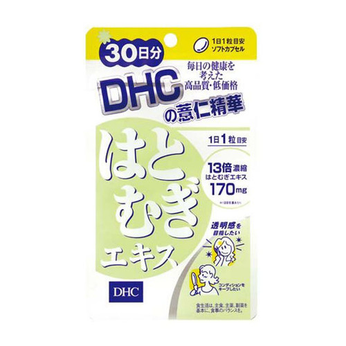 DHC Adlay Extract ( Hatomugi ) Supplement 30 Days for Nice Skin