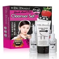Dr. Douxi Black Head Pore Cleanser Set