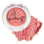 Etude House Monkey Wish Eyes 2g
