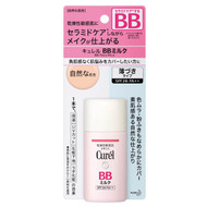 Kao Curel BB Face Milk 30ml Natural Color