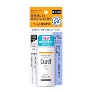 Kao Curel UV Protection Lotion SPF50+ PA+++ 60ml for Face and Body