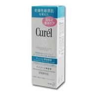 Kao Curel Moisture Eye Zone Essence 20g