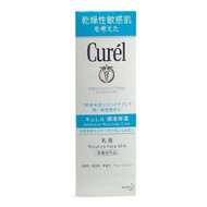 Kao Curel Moisture Face Milk 120ml