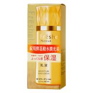 Kanebo Freshel Moisture Emulsion 130ml