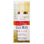 Kanebo Freshel Whitening Emulsion Moist 130ml