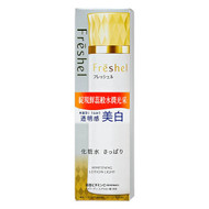 Kanebo Freshel Whitening Lotion 200ml
