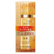 Kanebo Freshel EX Moisture Emulsion 130ml