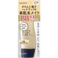 Kanebo Japan Media BB Cream 35g SPF35 PA++