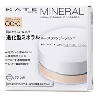 Kanebo Japan Kate Double Effect Mineral Loose Foundation Powder SPF25 10g