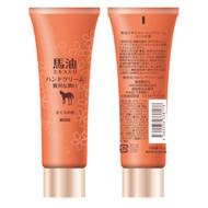 L'EGERE Horse Oil Hand Cream 80g