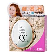 L'EGERE Egg Aqua Bright CC Powder