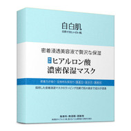 White Formula Super Moist Mask With Hyaluronic Acid Moisturizing Face Mask