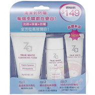 Shiseido Za True White Travel Kit