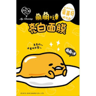 My Scheming Gudetama Whitening Mask