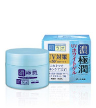Hada Labo Japan Gokujyun Hyaluronic Acid vitamin C UV White Gel