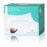 Beauty Idea Diary Platinum Penetration Snail Pearl Whitening Acid Eye Mask