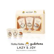 Holika Holika Gudetama LAZY & JOY Dessert Hand Cream Set