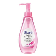 Kao Biore Mild Makeup Remover Cleansing Liquid 230ml
