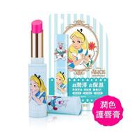 LOVEMORE Alice in Wonderland Nourishing Moisturizing Tinted Lip Balm