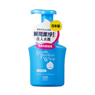 Shiseido Senka Speedy Perfect Whip Instant Bubble Cleansing Foam 150ml