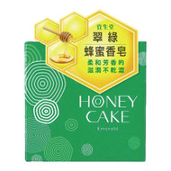 Shiseido Honey Cake Translucent Fragrance Soap - Emerald