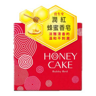 Shiseido Honey Cake Translucent Fragrance Soap - Rubby Red