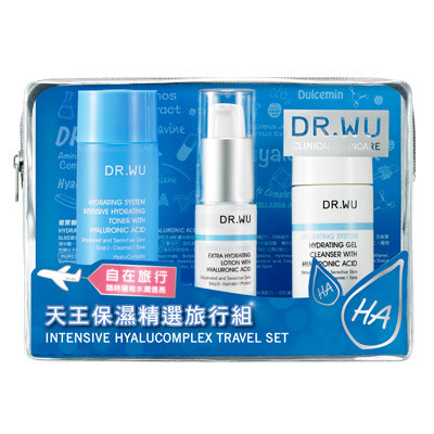 DR.WU Intensive Hyalucomplex Travel Set