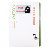 NARUKO Tea Tree Shine Control & Blemish Clear Facial Mask