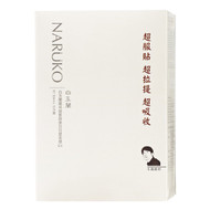 NARUKO Taiwan Magnolia Brightening and Firming EX