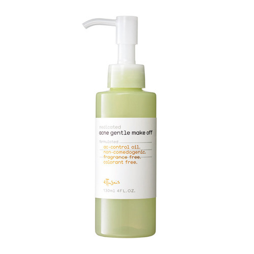 ettusais Acne Gentle Make Off Cleansing Oil