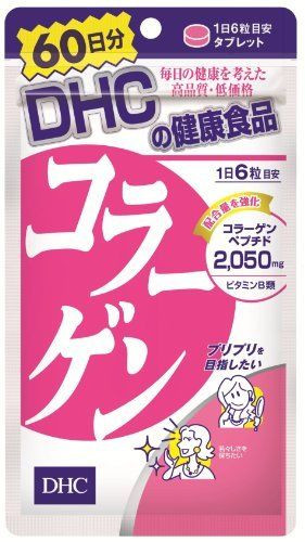 DHC Collagen 60 days 360 tablets Supplement