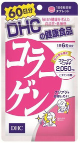 DHC Collagen 60 days 360 tablets Supplement