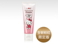 Swissvita x Hello Kitty Functional Repairing Cream
