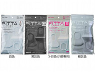 PITTA MASK Anti-Pollution Face Mask