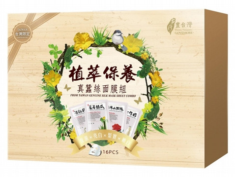 LOVEMORE From Taiwan Genuine Silk Mask Sheet Combo