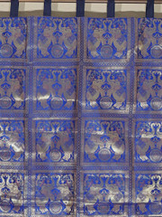 Brocade Curtain Panel - Blue Gold Elephant Stylish Tab Top Window Treatments 84""