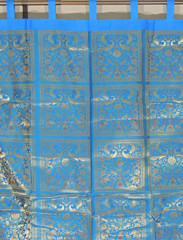 Blue Peacock Brocade Curtain Panel - Stylish Lined Indian Window Treatments 82""