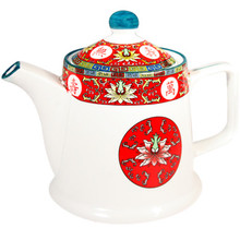 Red Lotus Tea Pot  From AFG
