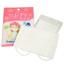 Face Mask with Inserts  From Ditto