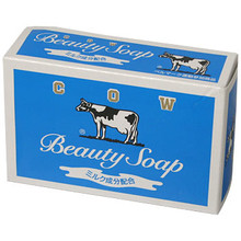 Cow Milk & Jasmine Beauty Soap  From AFG
